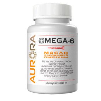 Омега-6 с витамином Е