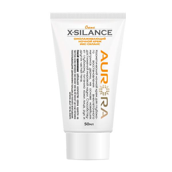 Икс-Силанс (X-Silance)