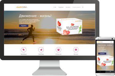 Сайт компании Аврора