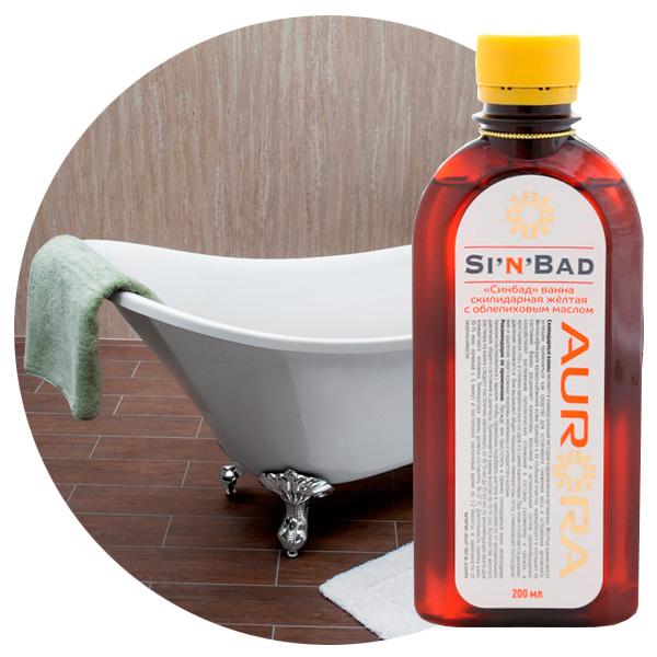 Скипидарные ванны Синбад