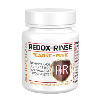 Редокс-Ринс - антиоксидант