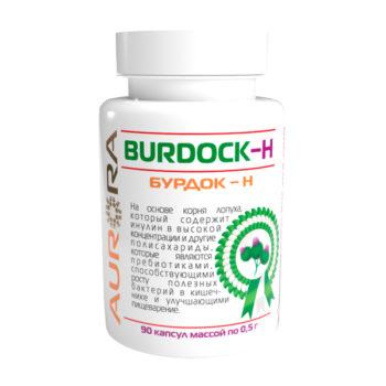 Бурдок-H (Burdock-H)