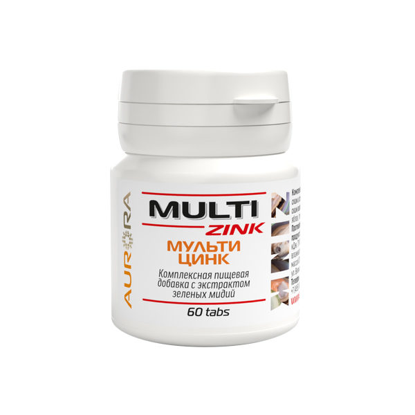 Мульти-Цинк (Multi-Zink)