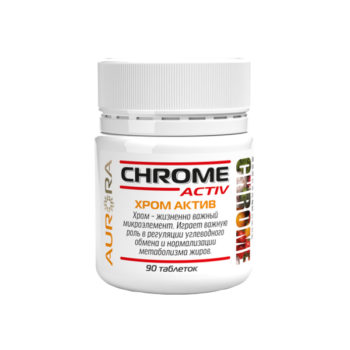 Хром Актив (Chrome Activ)